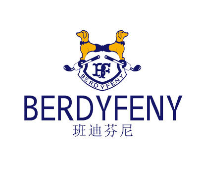 班迪芬尼-BF