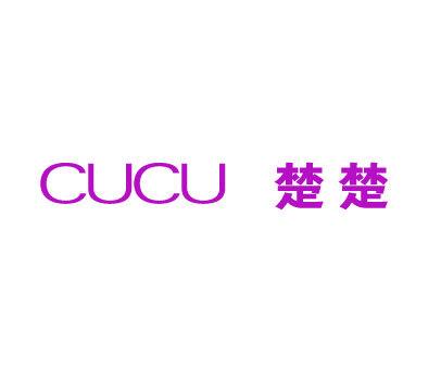 楚楚-CUCU