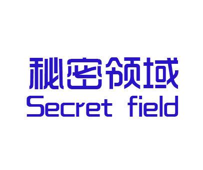 秘密领域-SECRETFIELD