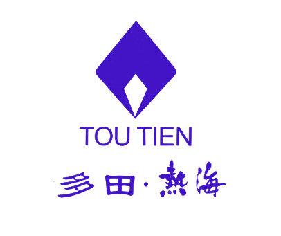 多田热海-TOUTIEN