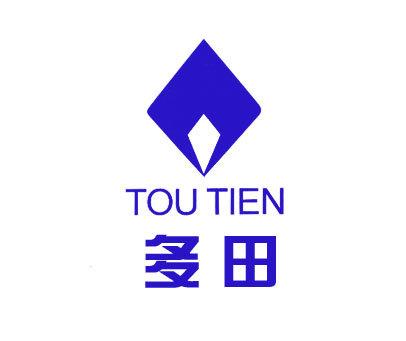 多田-TOUTIEN