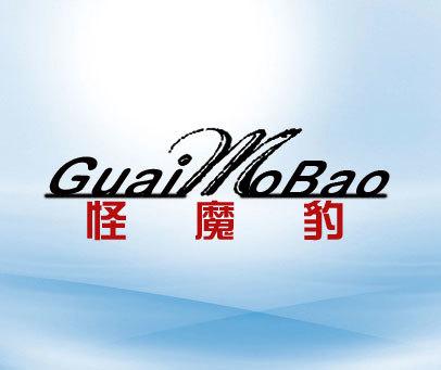 怪魔豹-GUAIMOBAO