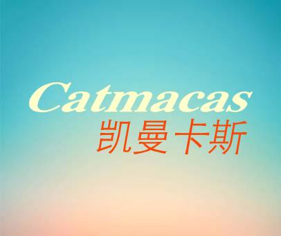 凯曼卡斯-CATMACAS