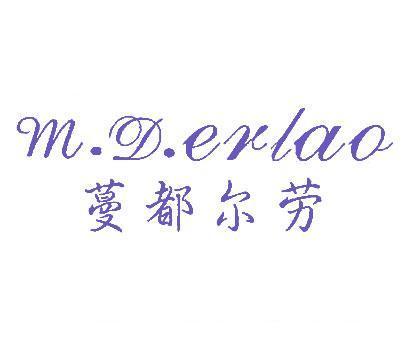 蔓都尔劳-MDERLAO