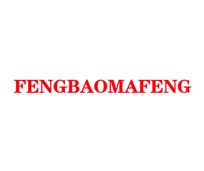 FENGBAOMAFENG