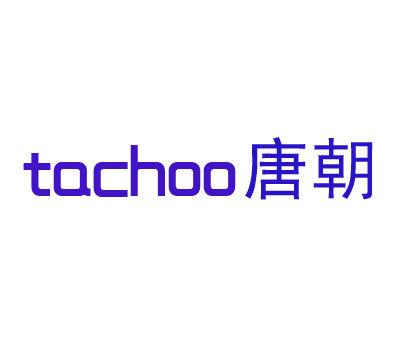 唐朝-TACHOO