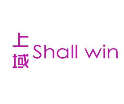 上域-SHALLWIN