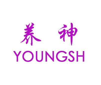 养神-YOUNGISH