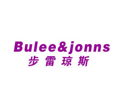 步雷琼斯-BULEEJONNS