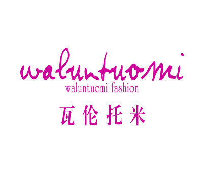 瓦伦托米-WALUNTUOMIFASHION