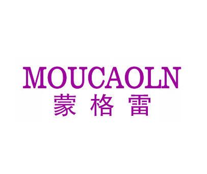 蒙格雷-MOUCAOLN