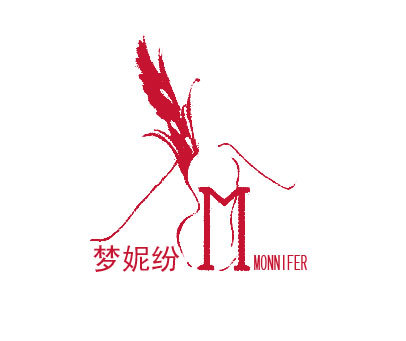 梦妮纷-MONNIFER