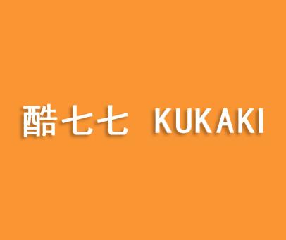酷七七-KUKAKI