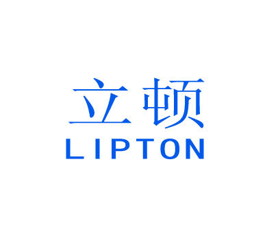 立顿-LIPION