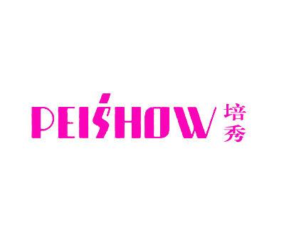 培秀-PEISHOW