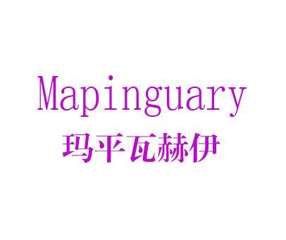 玛平瓦赫伊-MAPINGUARY
