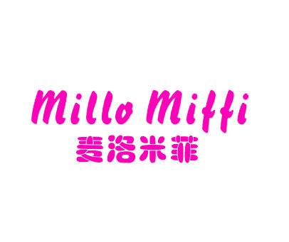 麦洛米菲-MILLOMIFFI