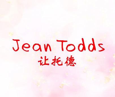 让托德-JEANTODDS