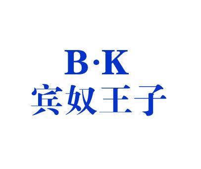 宾奴王子 K-B