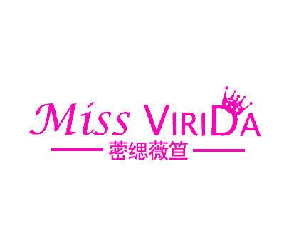 蔤缌薇笪-MISSVIRIDA