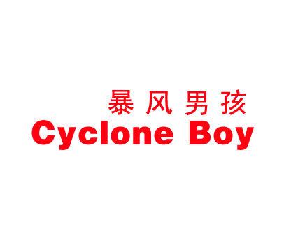 暴风男孩-CYCLONEBOY