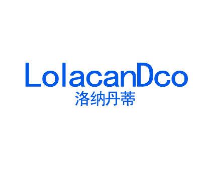 洛纳丹蒂-LOLACANDCO
