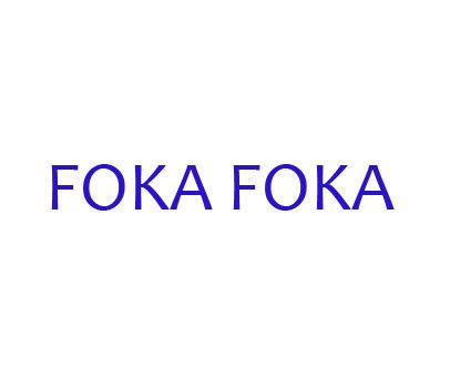 FOKAFOKA