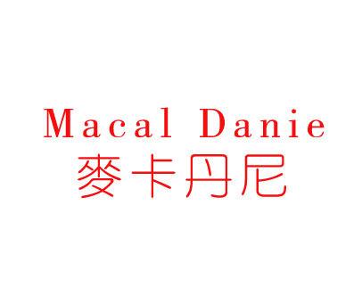 麦卡丹尼-MACALDANIE