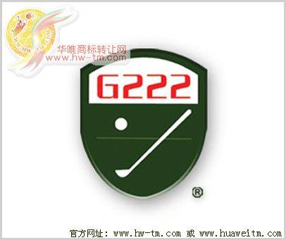 G-222