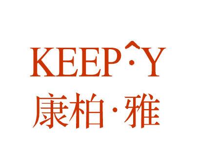康柏雅-KEEP.Y