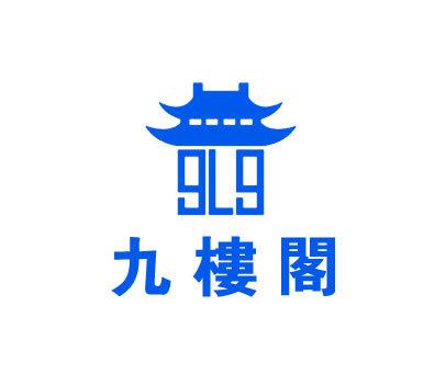 九楼阁-GLG