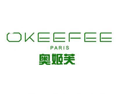 奥姬芙-OKEEFEE