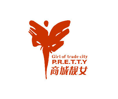 商城靓女-GIRLOFTRADECITYP.R.E.T.T.Y