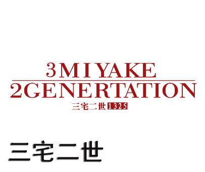 三宅二世-MIYAKEGENERTATION-132532