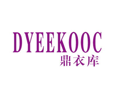 鼎衣库-DYEEKOOC