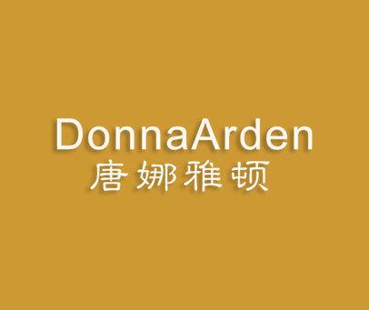 唐娜雅顿-DONNAARDEN
