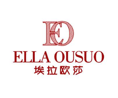 埃拉欧莎-ELLAOUSUOEO