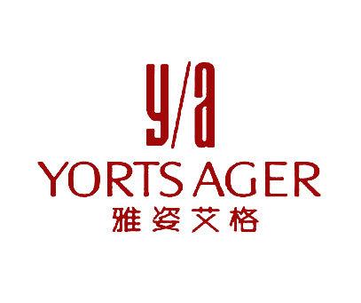 雅姿艾格-YAYORTSAGER