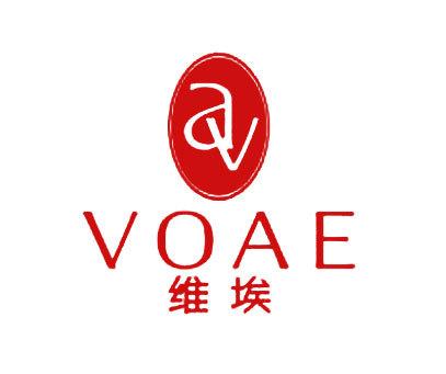 维埃-VOAEAV