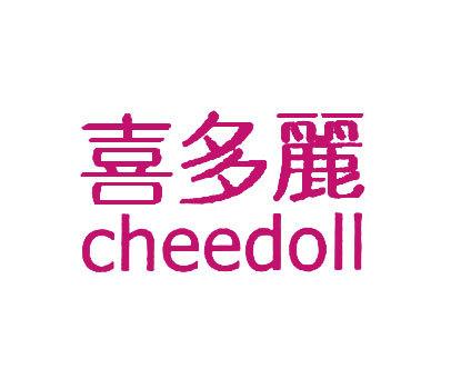 喜多丽-CHEEDOLL