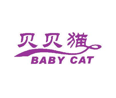 贝贝猫-BABY CAT