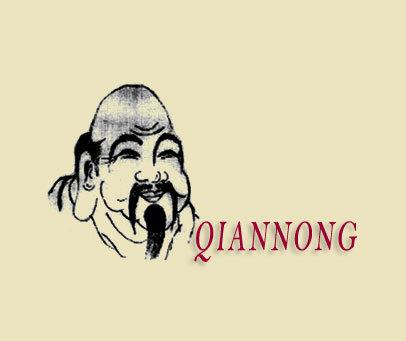 QIANNONG