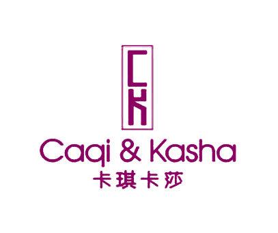 卡琪卡莎-CAQIKASHACK