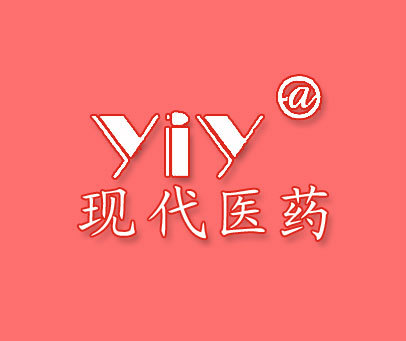 现代医药-YIYA