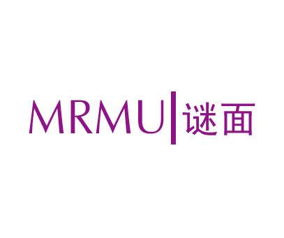 谜面-MRMU