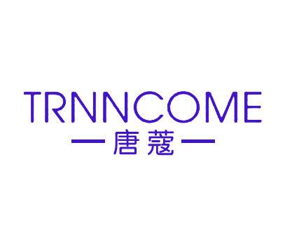 唐蔻-TRNNCOME