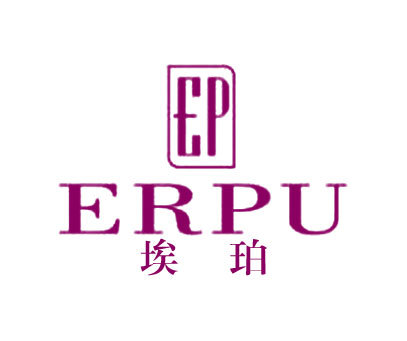 埃珀-EPERPU