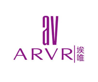 埃唯-AVARVR