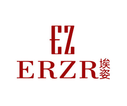 埃姿-ERZREZ