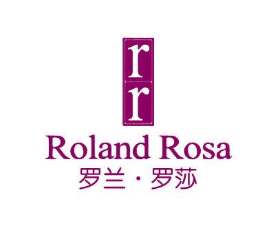 罗兰罗莎-RRROLANDROSA